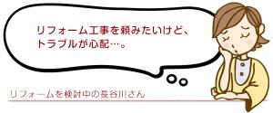 refo_kashi001
