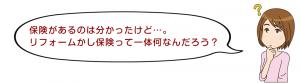 refo_kashi003