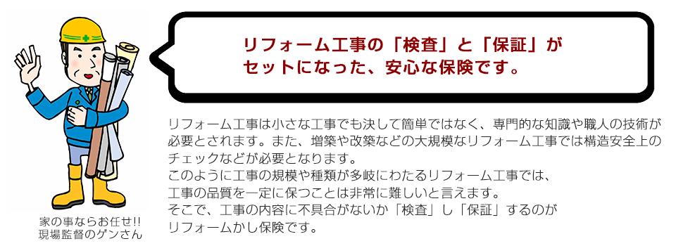 refo_kashi004