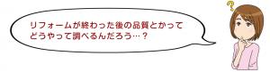 refo_kashi005