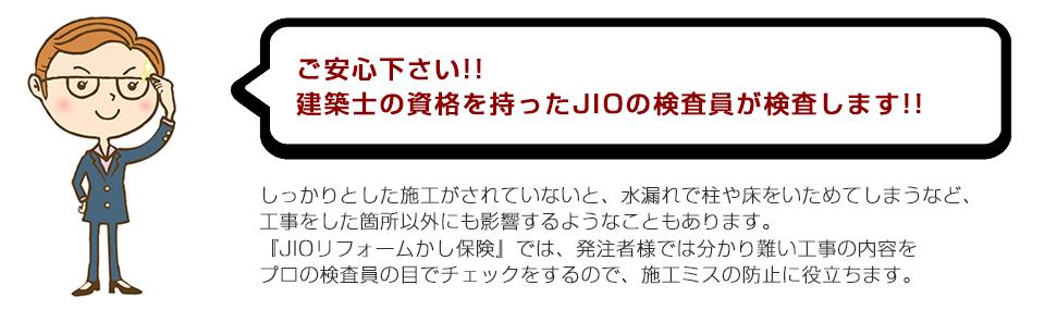 refo_kashi006
