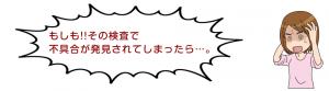 refo_kashi007