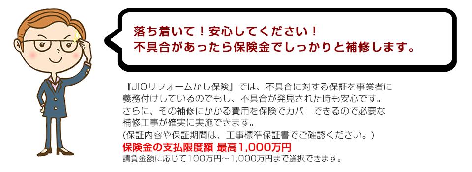 refo_kashi008