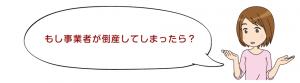 refo_kashi009