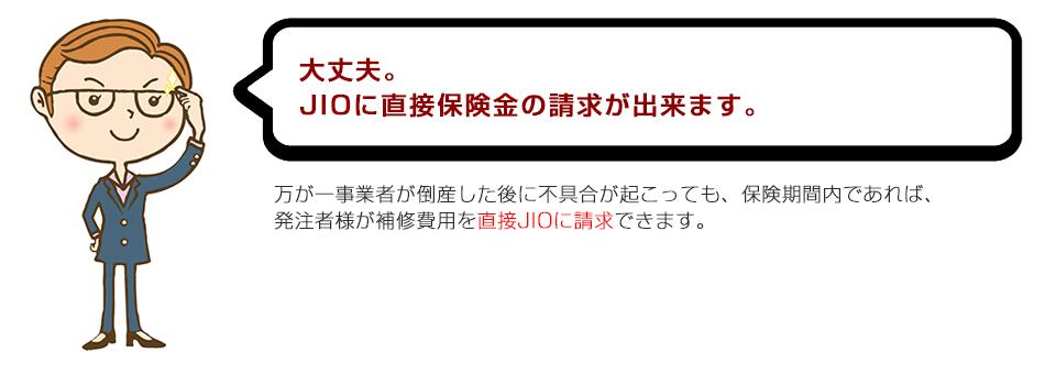 refo_kashi010