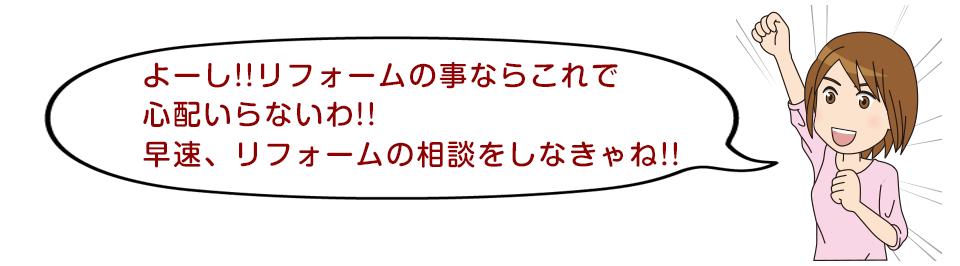 refo_kashi013