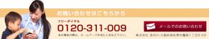 tel_off
