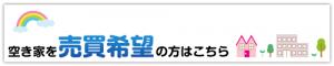 akiya005