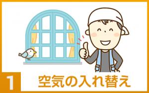 akiyabank_bunner1