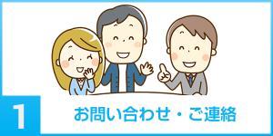 akiyabank_bunner21