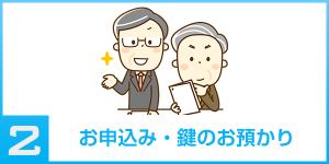 akiyabank_bunner22