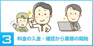akiyabank_bunner23