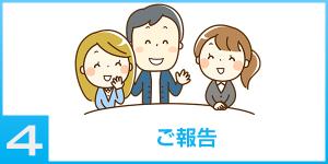 akiyabank_bunner24