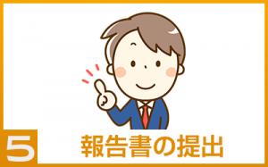 akiyabank_bunner5