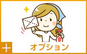 akiyabank_bunner6