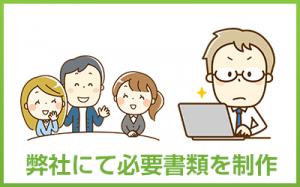 akiyabank_bunner_31