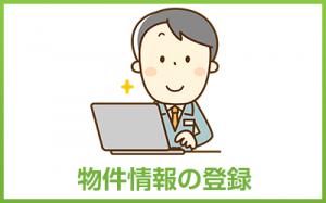 akiyabank_bunner_33